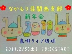 737E2C5B-C3FC-4772-B773-B24C0D10BB7E