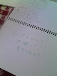100424_1325_01