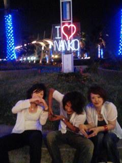 I瑫NANKO(^ε^)