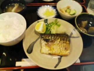 秋のOLランチ〜お魚編♪