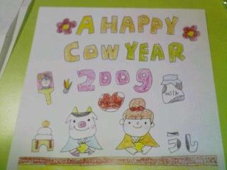 ☆Happy2009☆