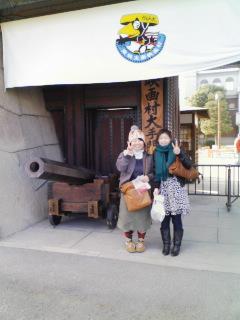 行き当たりばったり京都ぉ♪