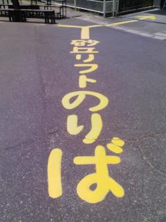 鳥取バスツアー記♪待ってましたのお昼ごはん編(^o^)/