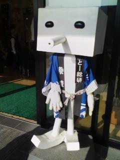 鳥取バスツアー記♪最終章(^o^)/